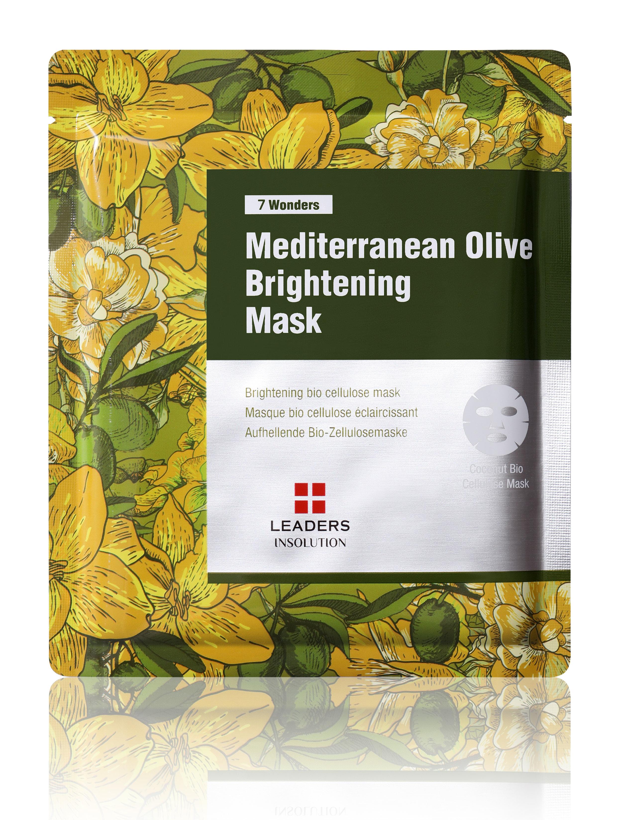 Insolution_7wonders_Mediterranean olive_UNI_파우치_전면.jpg