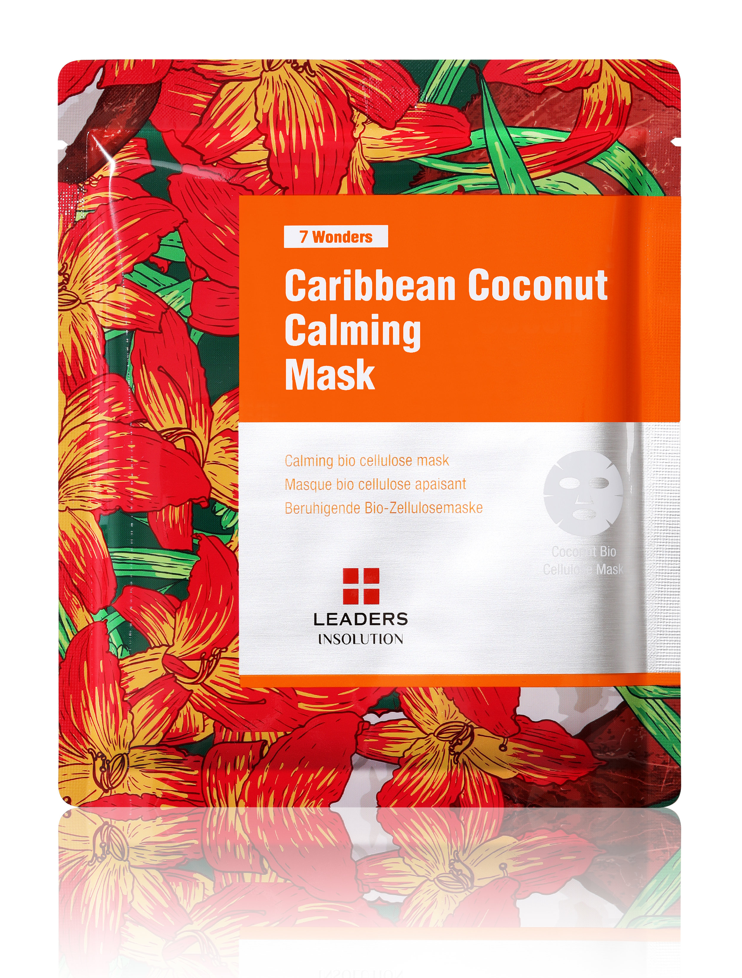 Insolution_7wonders_Carribean coconut_UNI_파우치_전면.jpg