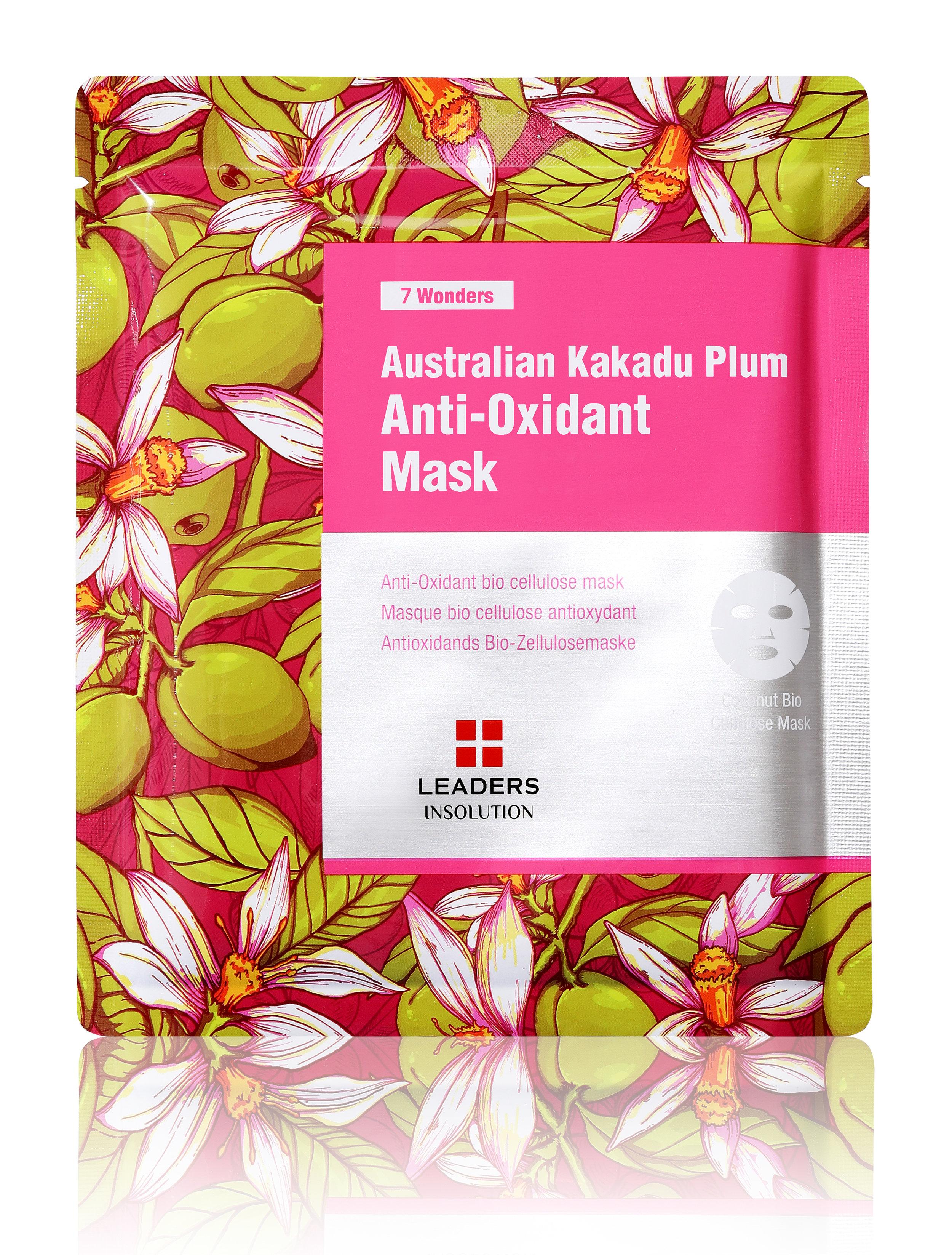 Insolution_7wonders_Australian kakadu plum_UNI_파우치_전면.jpg