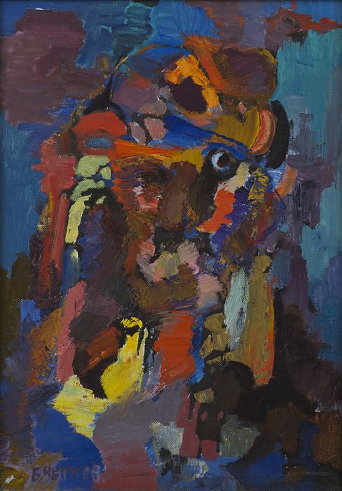 Male Portrait, Eye of the Falcon (1969)