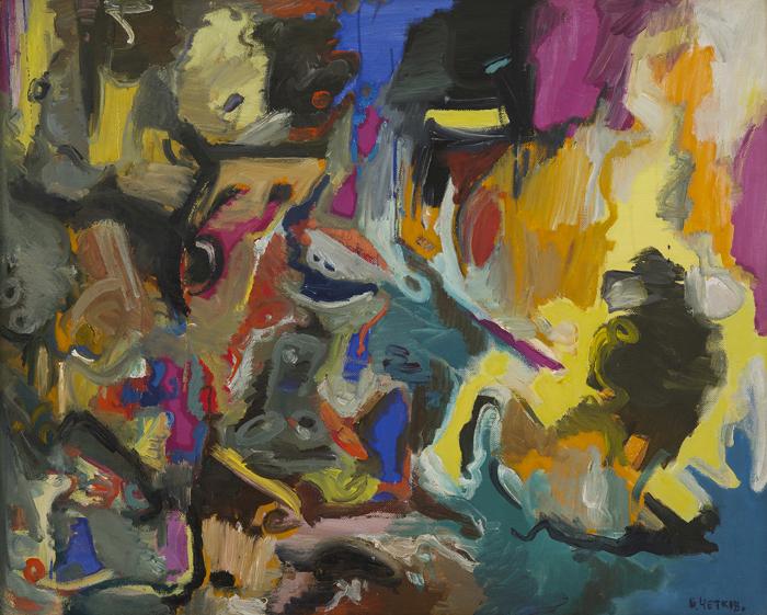 Composition 645 (1990)