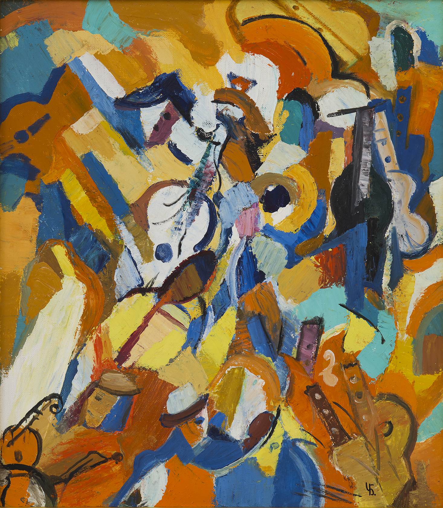Composition With A Guitar