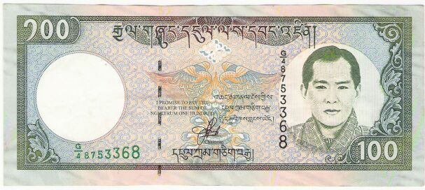 Jigme Singye Wangchuck, former king, on Bhutanese currency