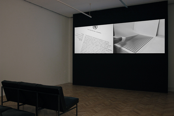 Isa Rosenberger:  Peace, Humanity and Friendship among Nations , 2012/15 (exhibition view: Koroska galerija likovnih umetnosti)