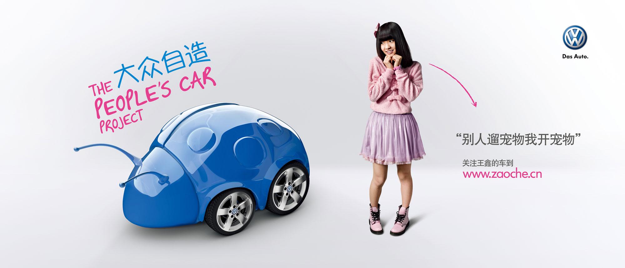 VW_OOH_Ladybug_Horizontal_RGB_o.jpg