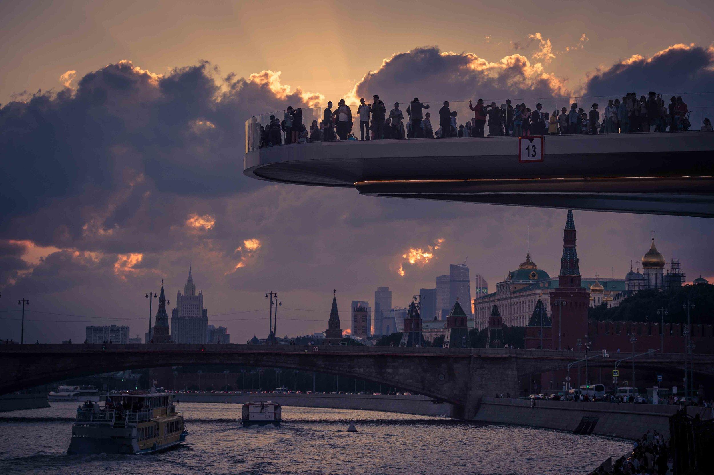 "Парящий мост, Парк ""Зарядье"""