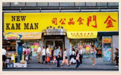 Chinatown, NJ