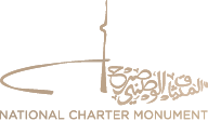 National Charter Monument