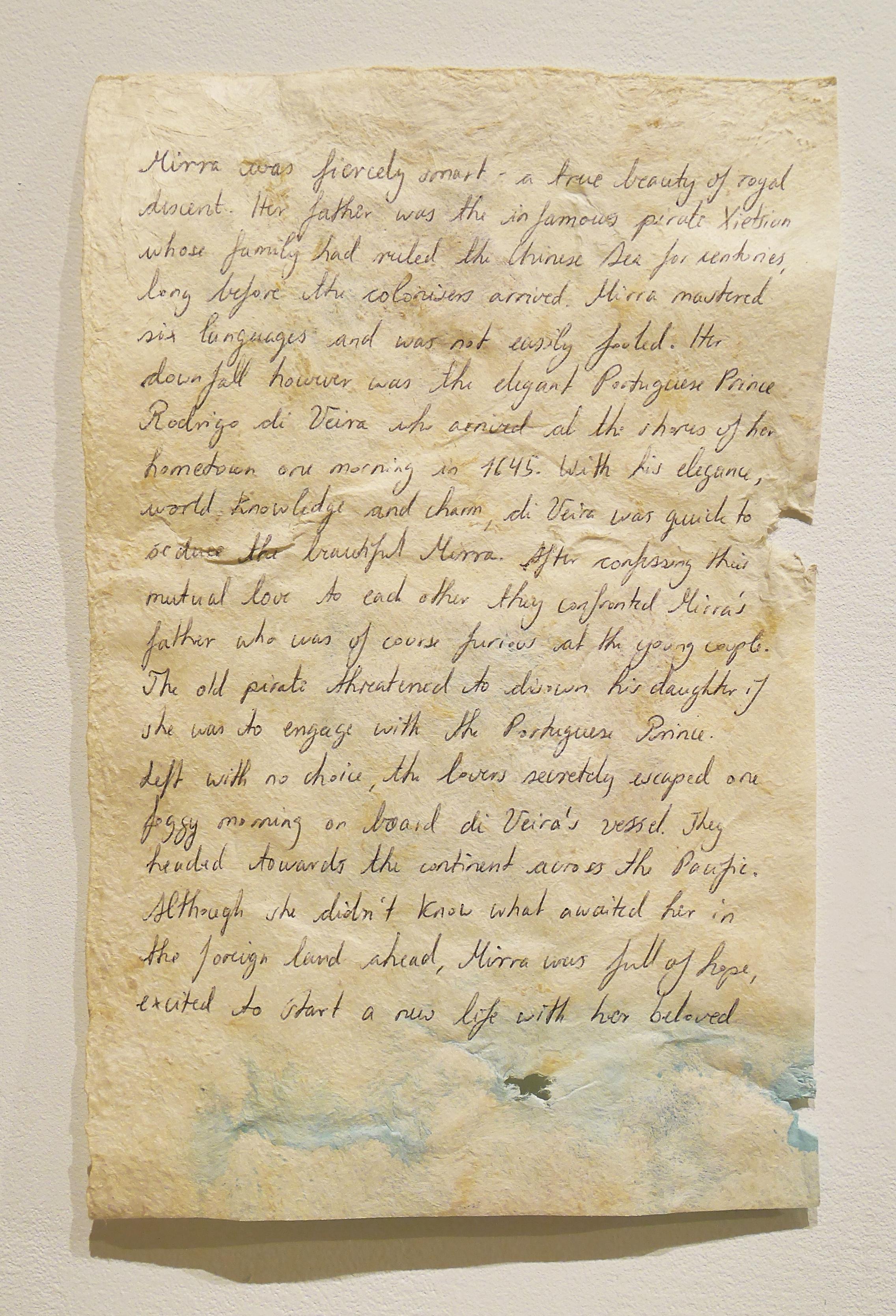 Letter A.jpg