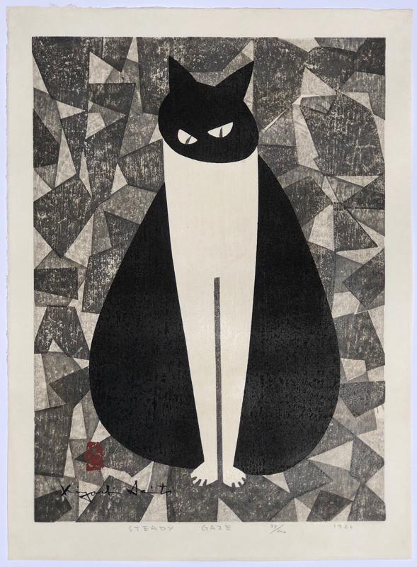 Saito, Kiyoshi-Steady Gaze-Black Cat.jpg