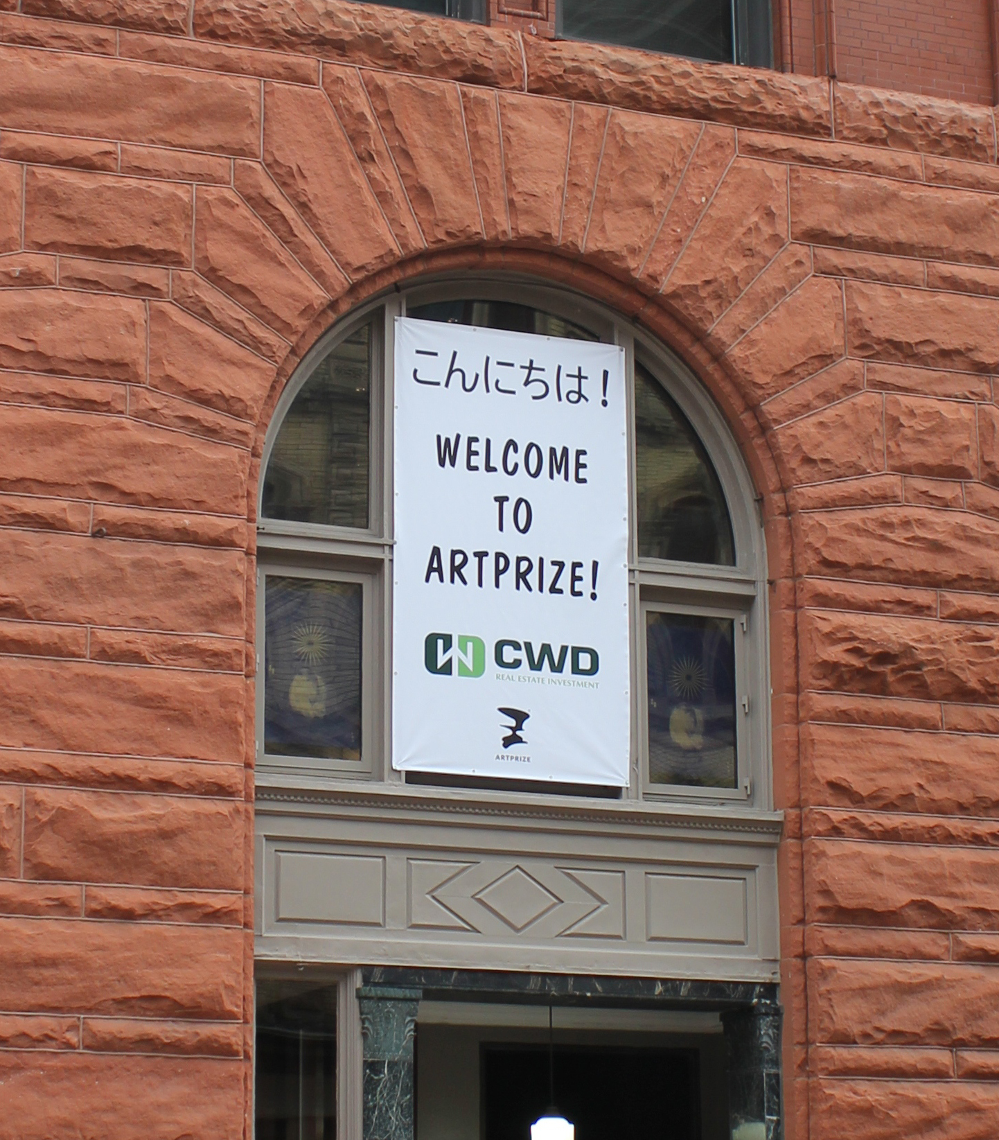 ArtPrize Sign on Brick Building