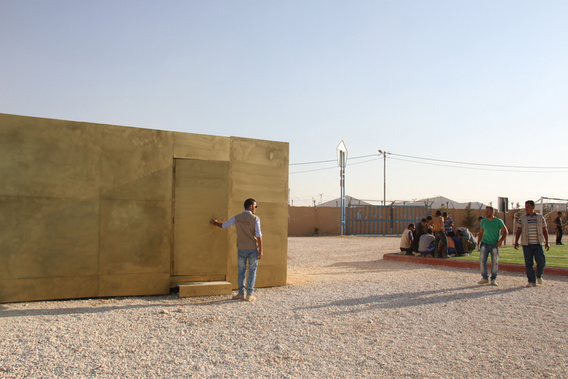 A Portal at the Zaatari Camp for Syrian Refugees in Jordan (October 2015).