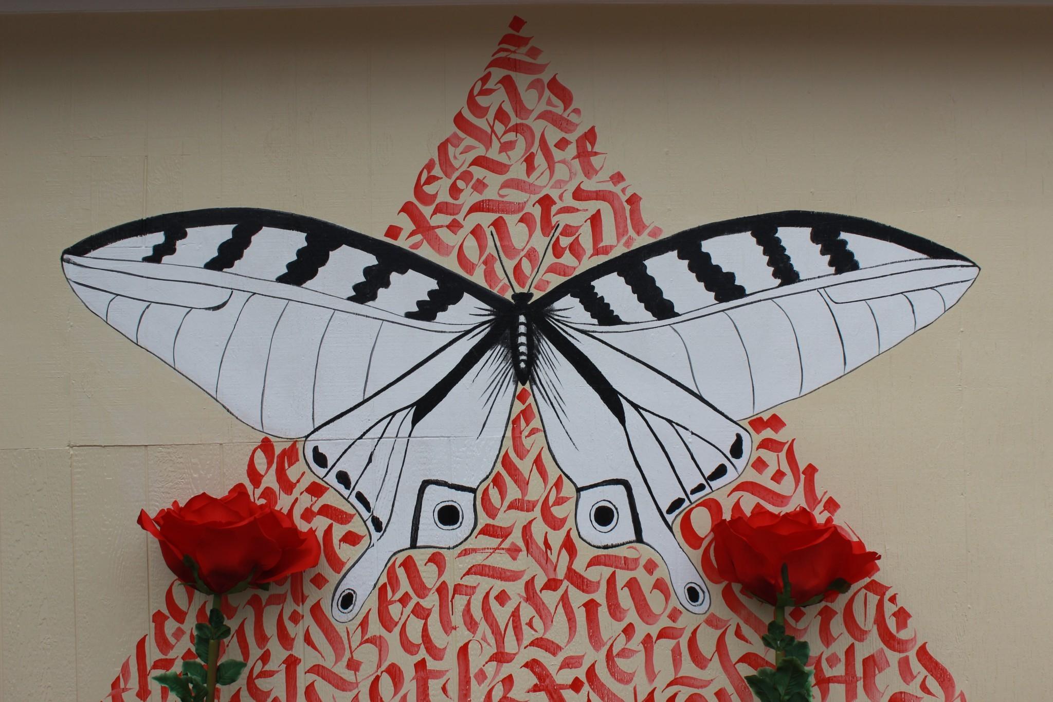 AFTP_mural.jpg