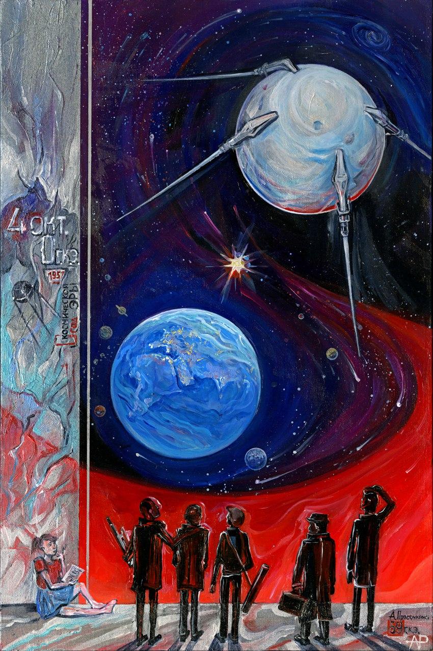 PS-1 (Sputnik - 1). Painted by Anastasia Prosochkina