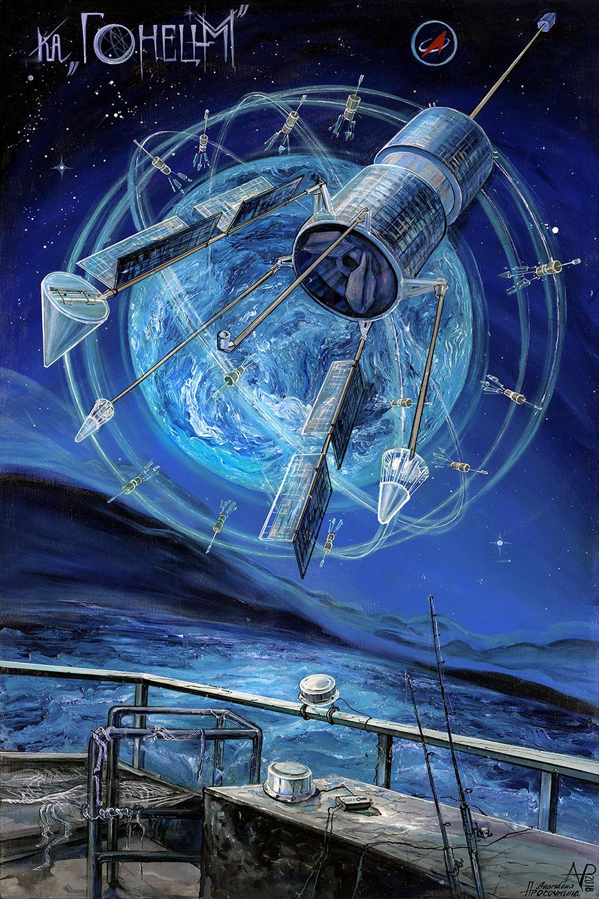 Gonets satellite