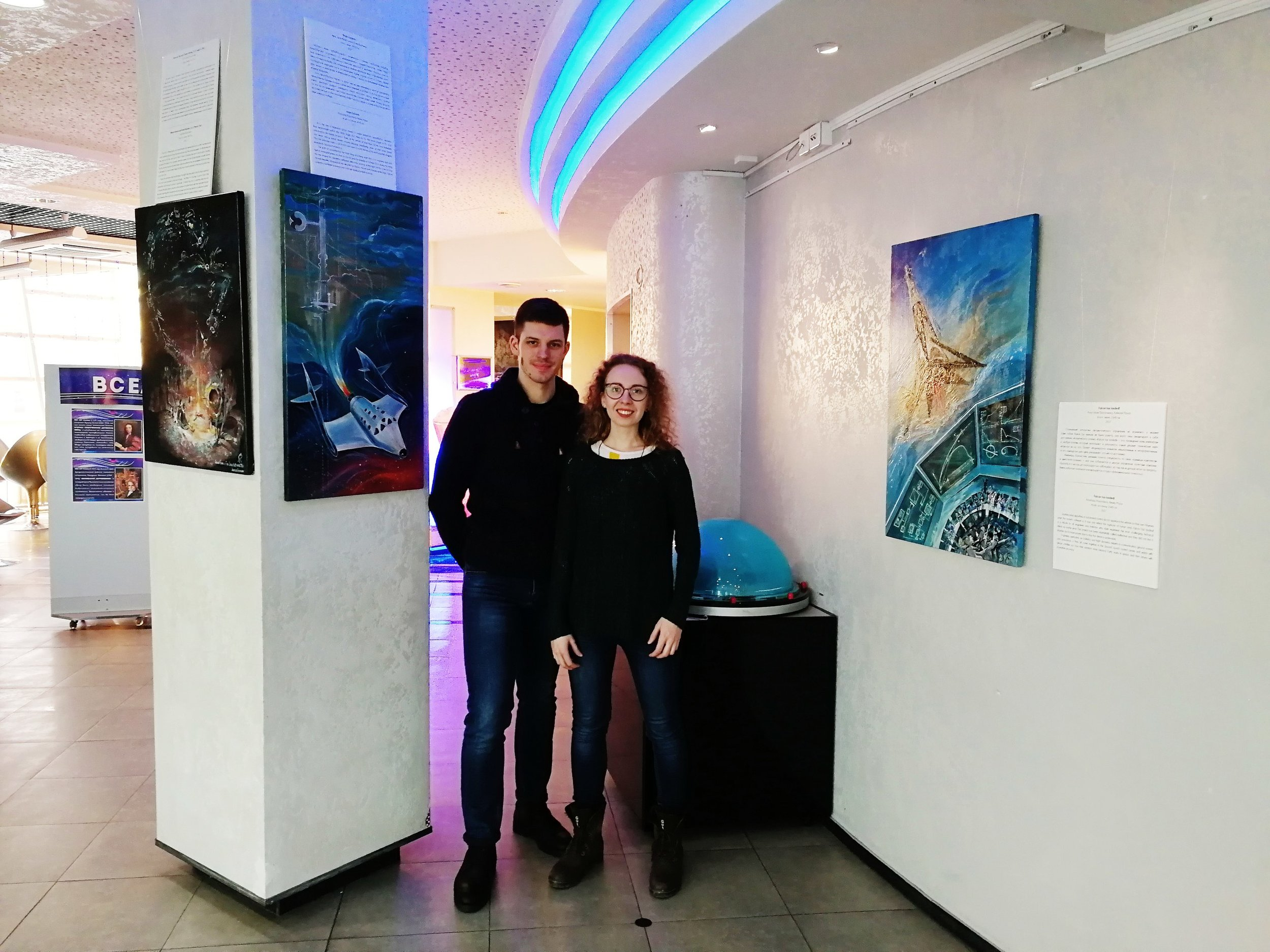 12 paintings - Visit in working hours to explore my art and maybe to learn something from the planetarium events :)