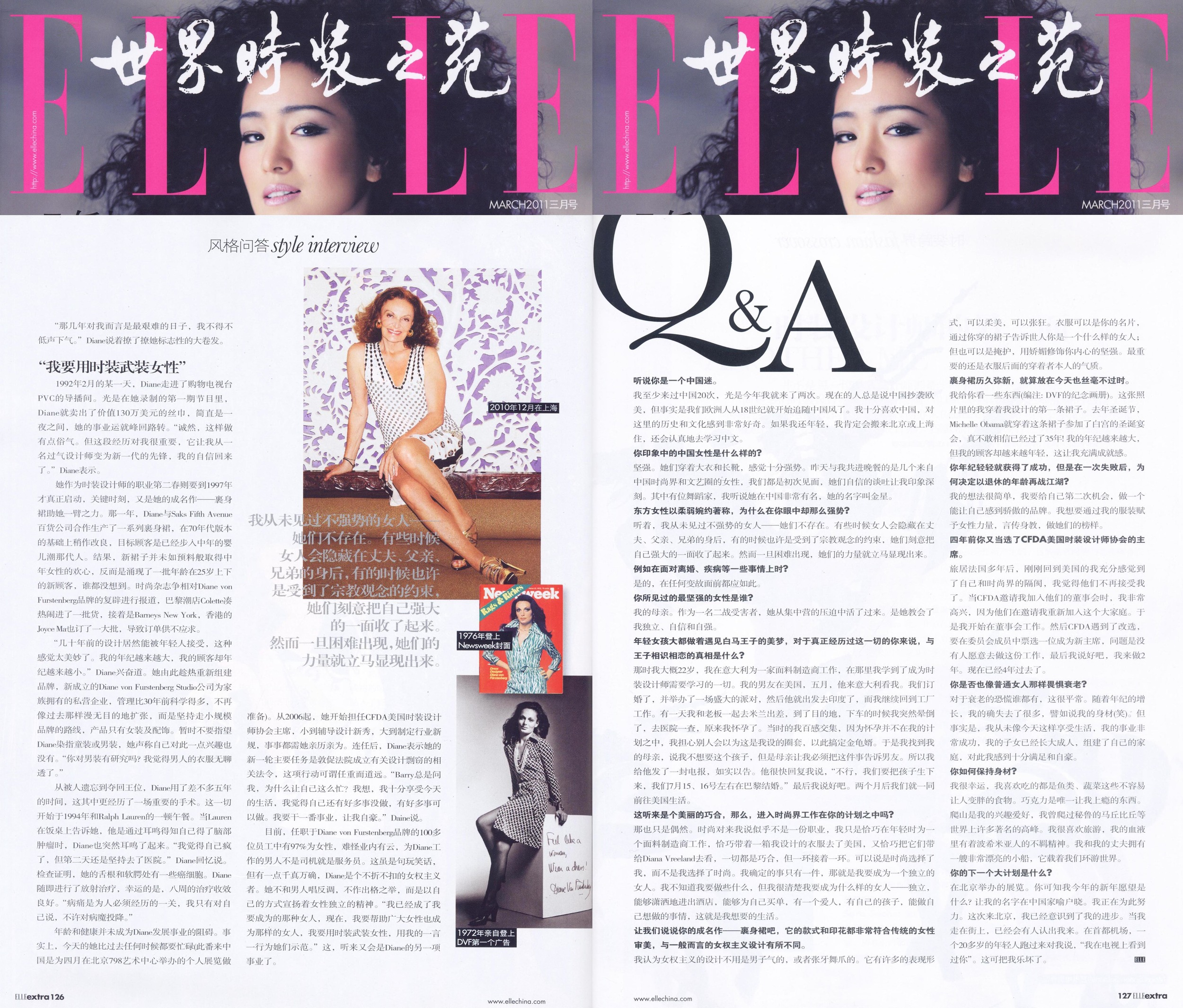Elle China 04, March 2011.jpg