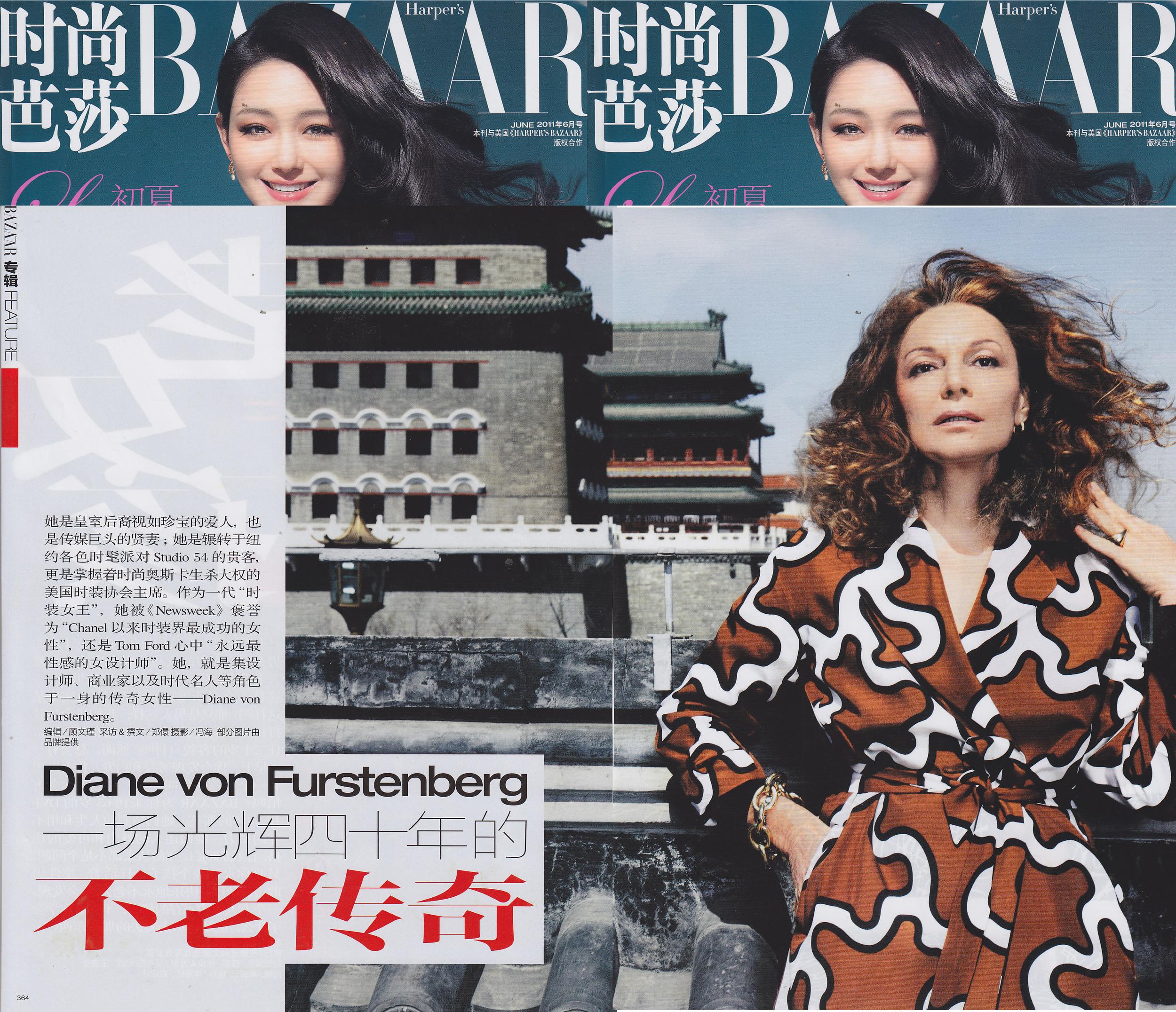 China Harper's Bazaar 01 - June 11 thumb.jpg