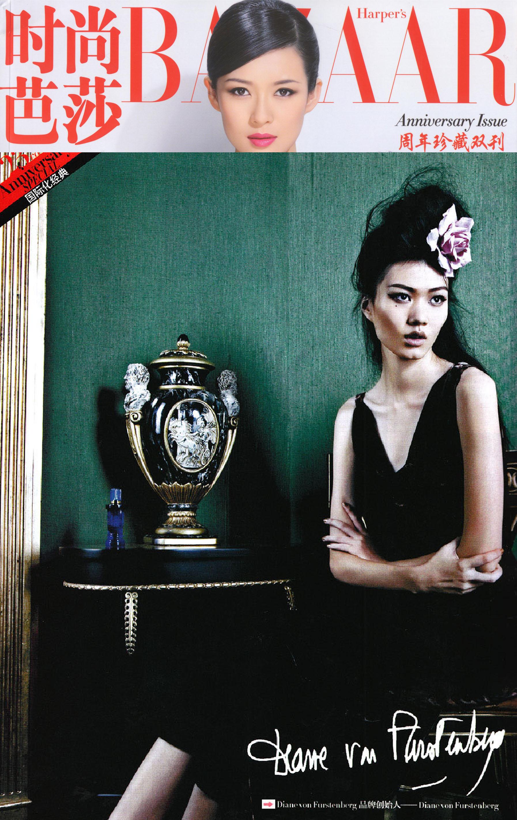 Harper's Bazaar China 01, October 2009 thumb.jpg