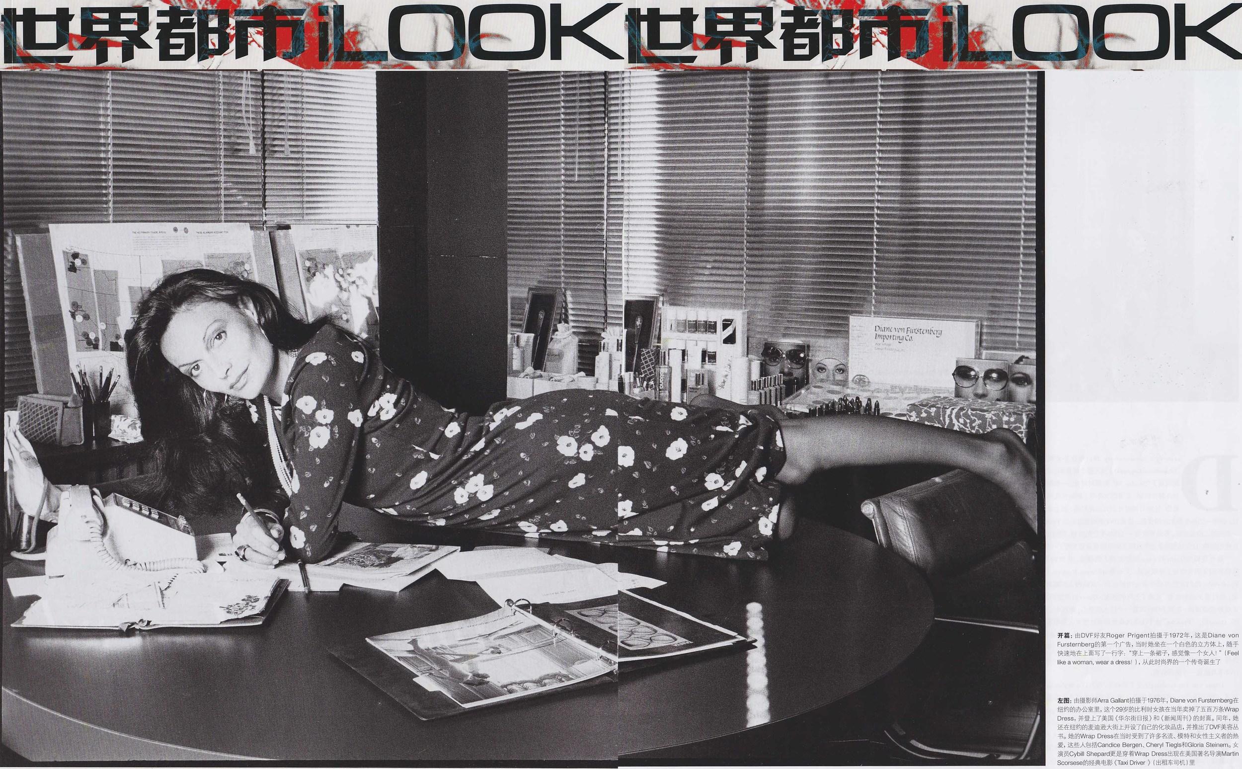 iLook China 03, March 2011.jpg