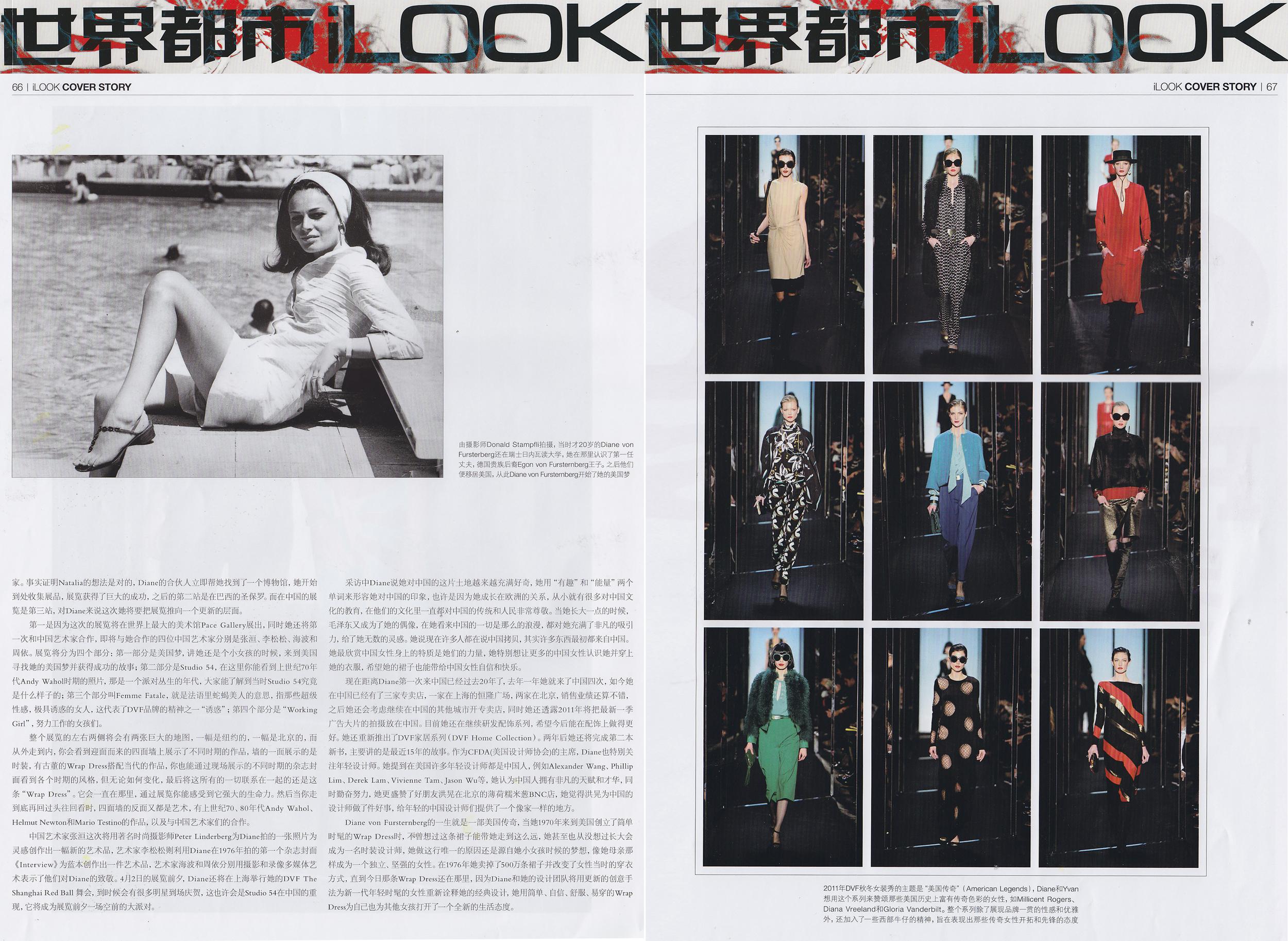 iLook China 05, March 2011.jpg