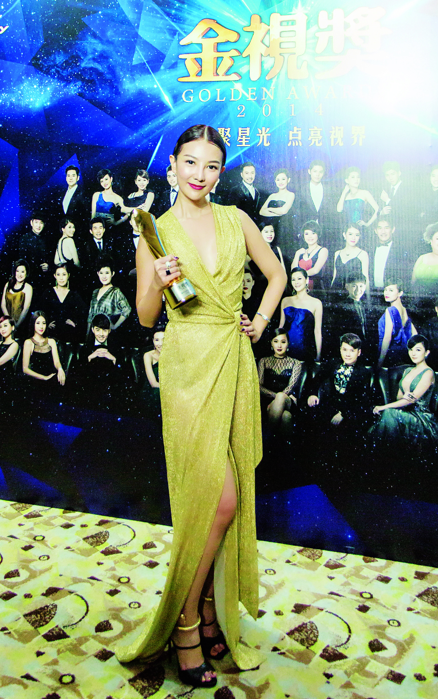 Malaysia - Chris Tong - Golden Award on Sep 20 (2).jpeg