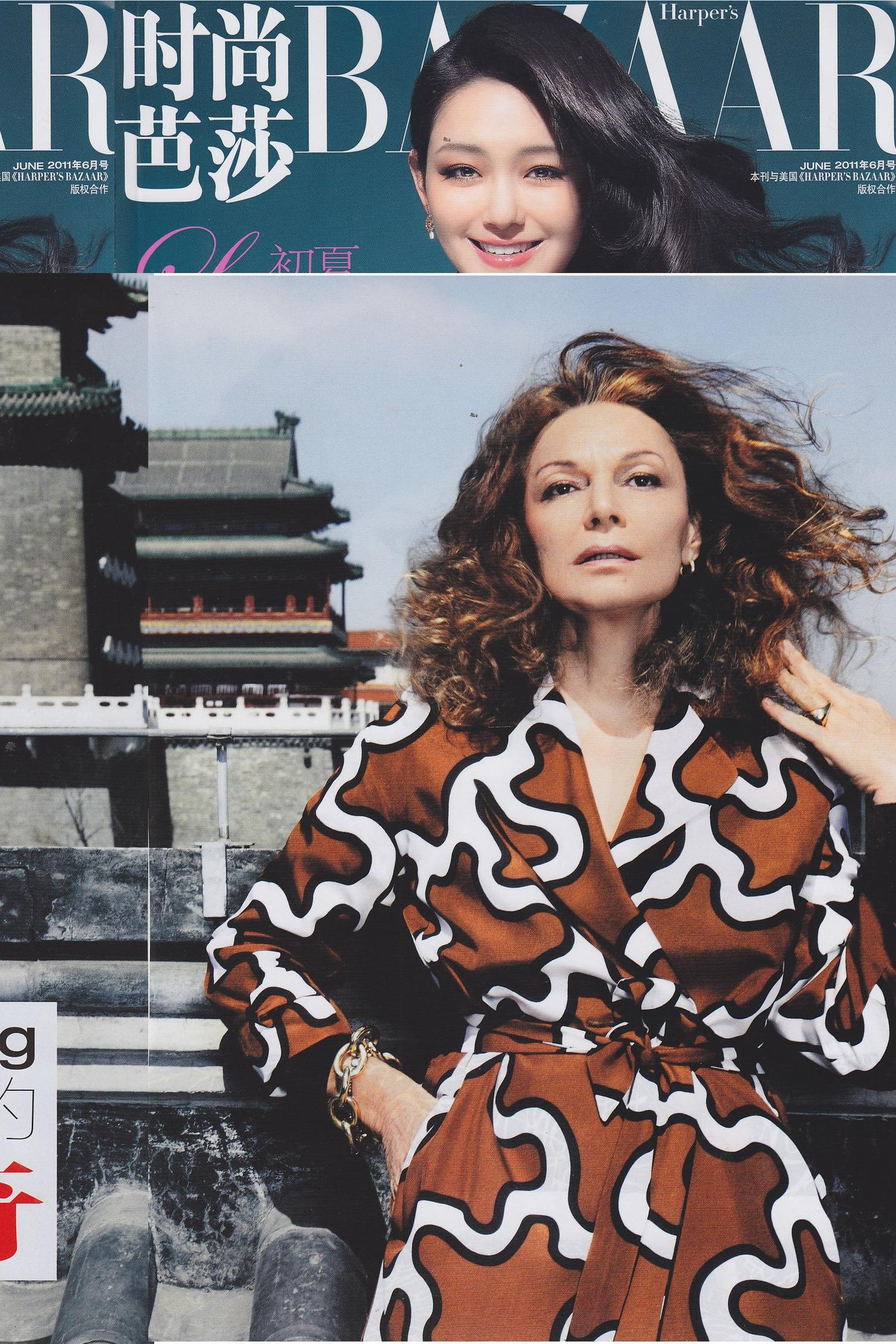 Harper's Bazaar, China