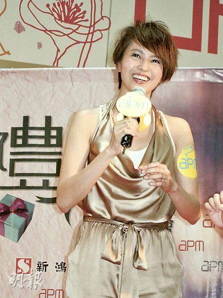 Gigi Leung.jpg
