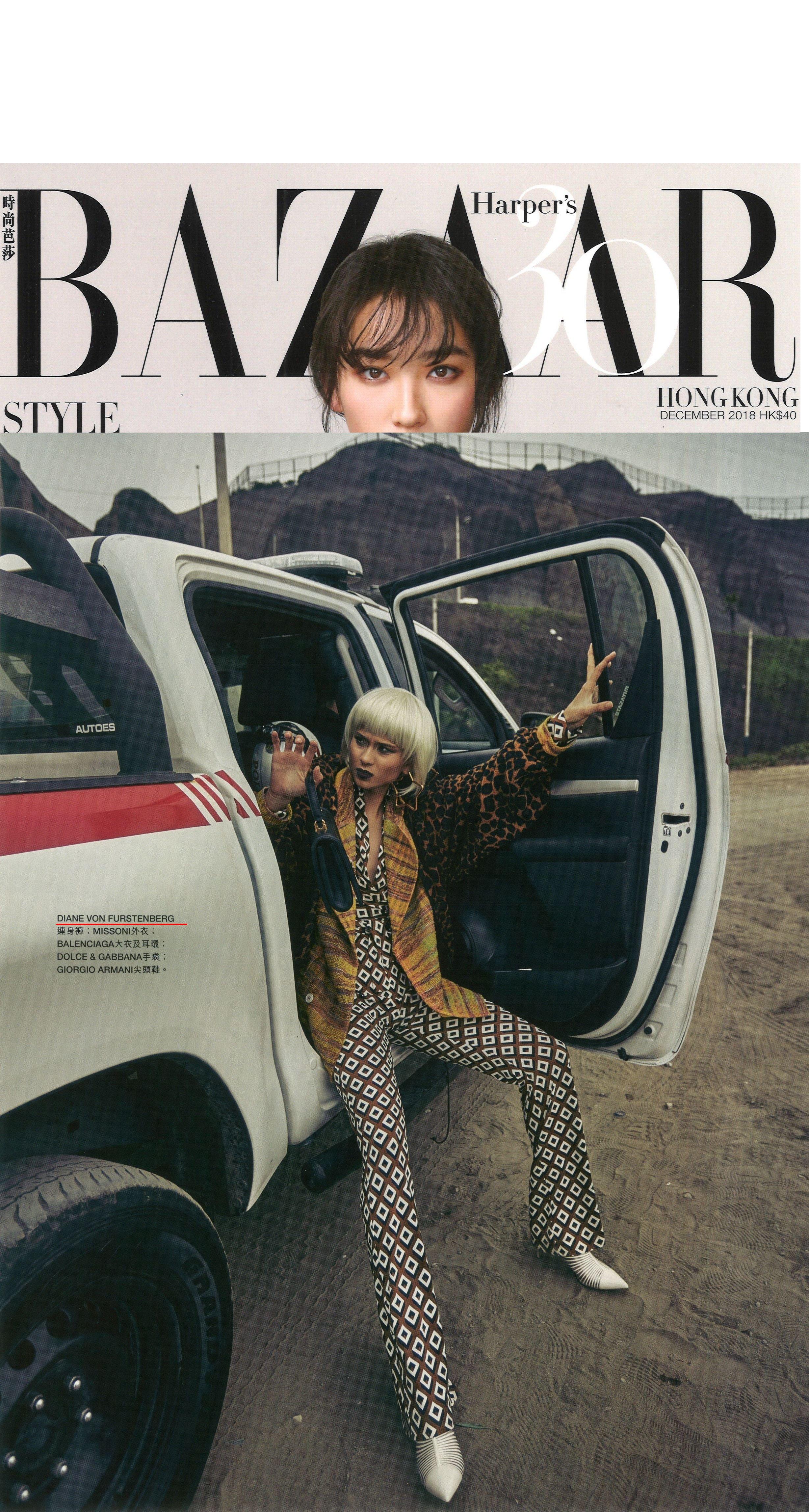 Harper's Bazaar_Dec 18 DVF 3.jpg