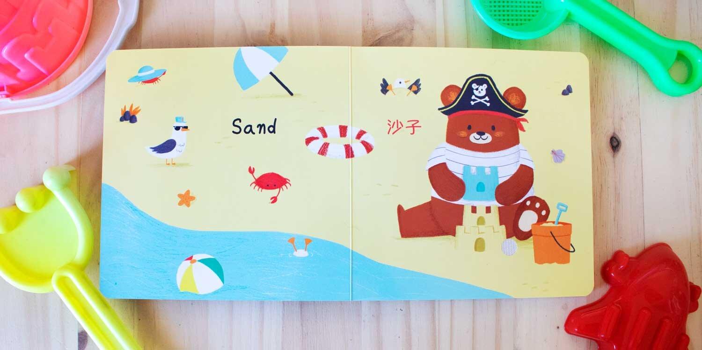 Board_book_project_Illustration_bear_ElsaMartins_somebodyelsa_3.jpg