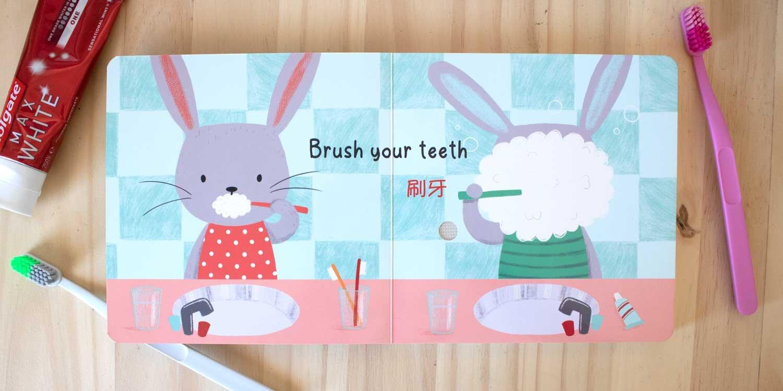 Board_book_project_Illustration_brush_ElsaMartins_somebodyelsa_.jpg