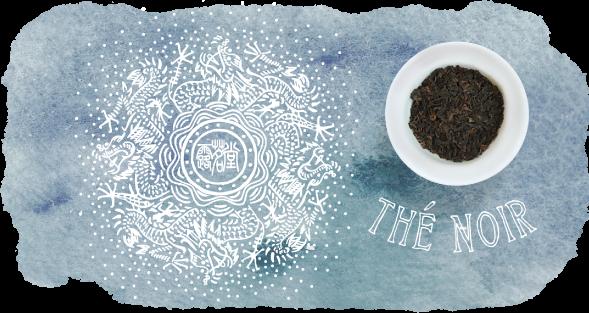 Black Pu'Er Tea is used in the Elixir de Vie Bio Shield Eye Concentrate. Image Source:http://lumingtang.com.cn/en/index.php