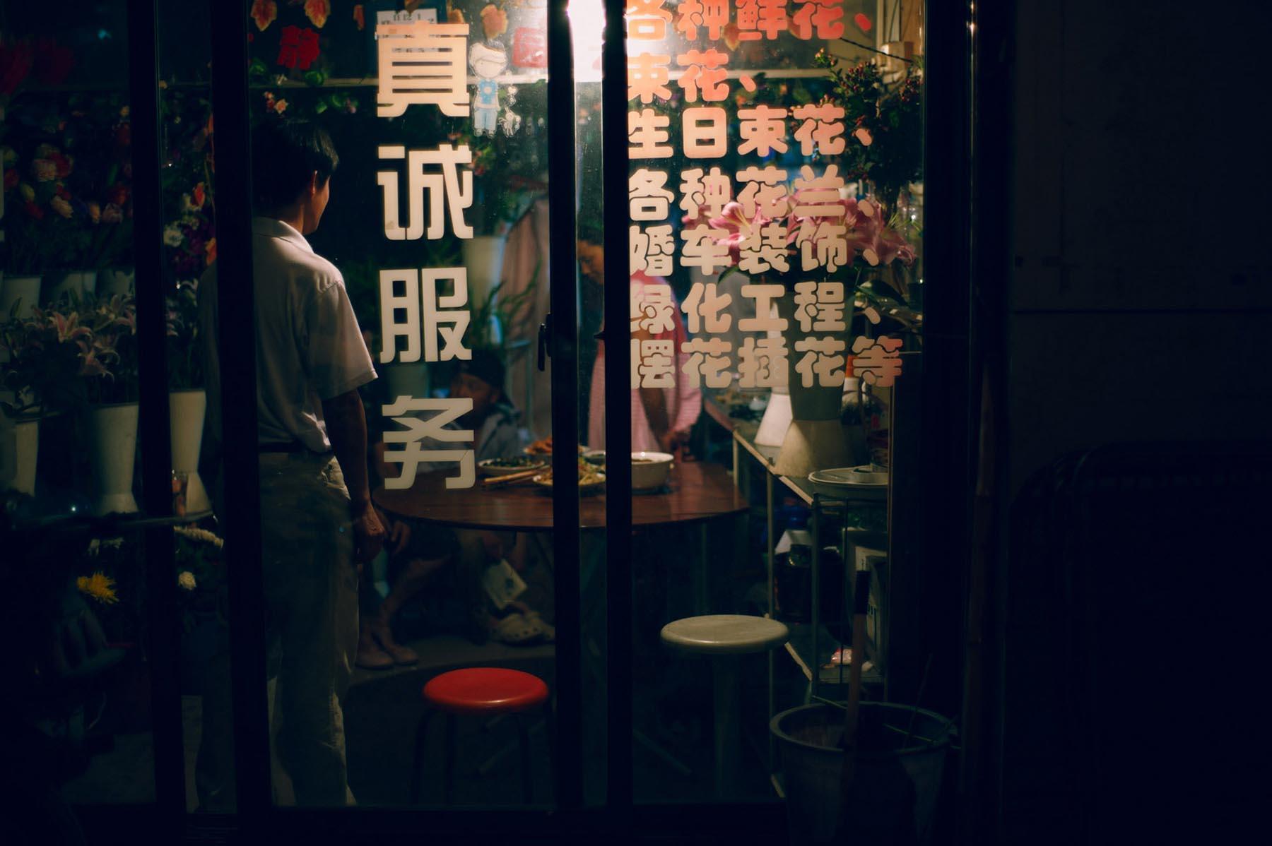 Noel McLaughlin Japanese Restaurant