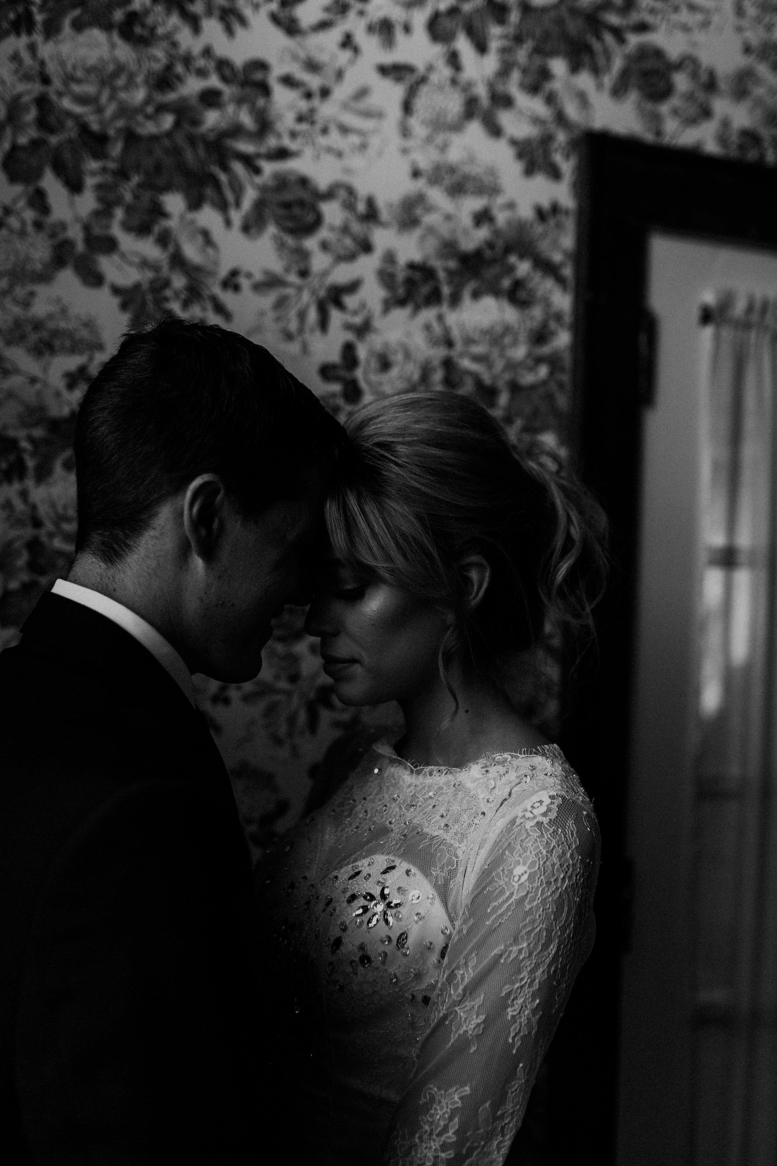 Intimate Ohio Wedding and Portrait Photography, Agape Photography