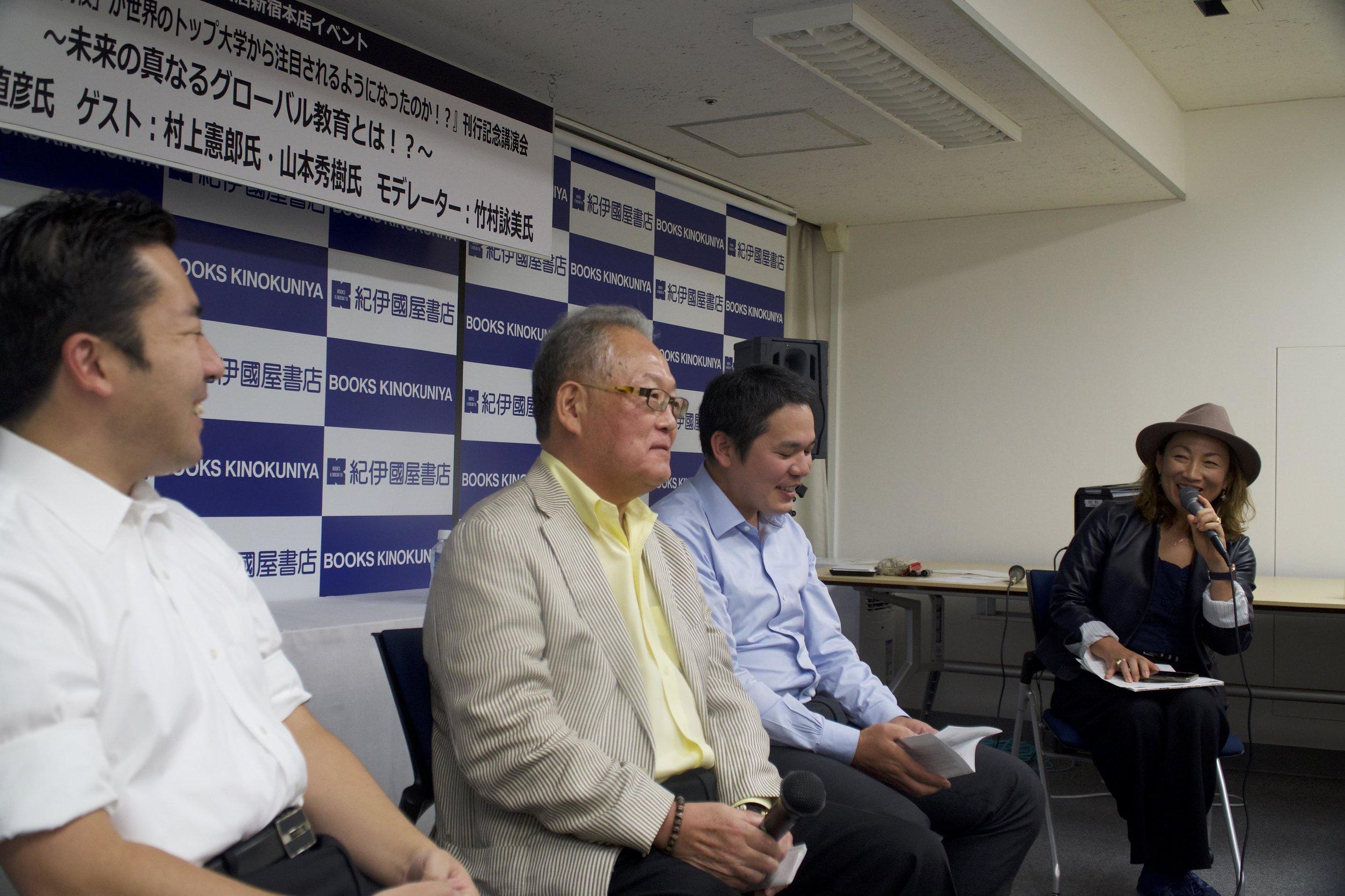 左から:日野田校長、村上氏、山本氏、竹村
