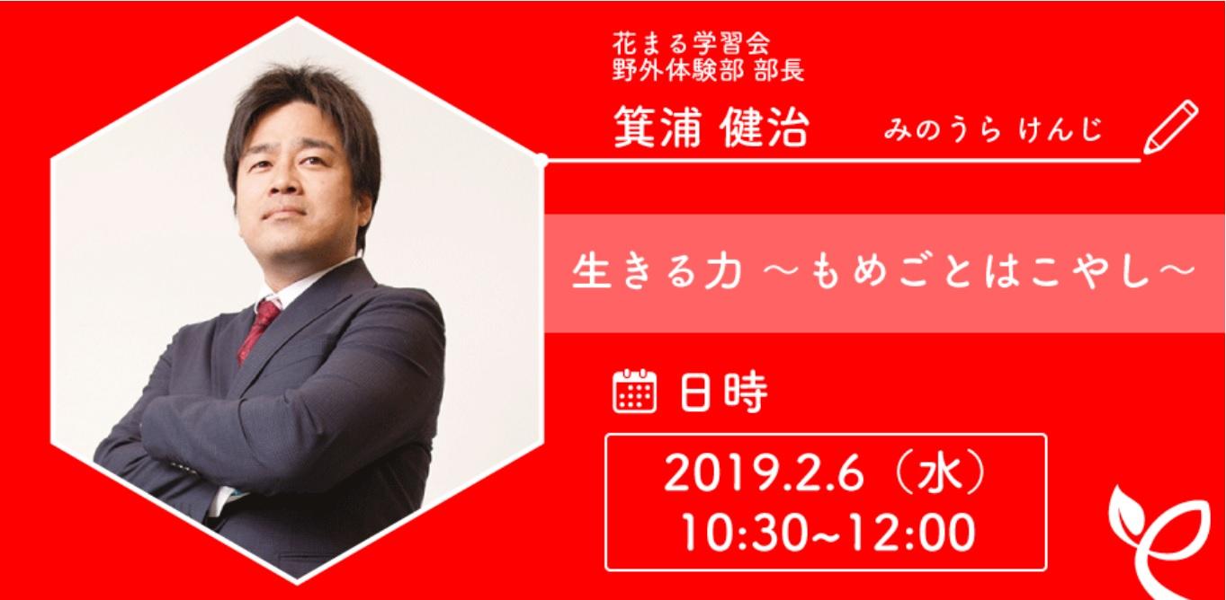 event.2019.2.6.jpg