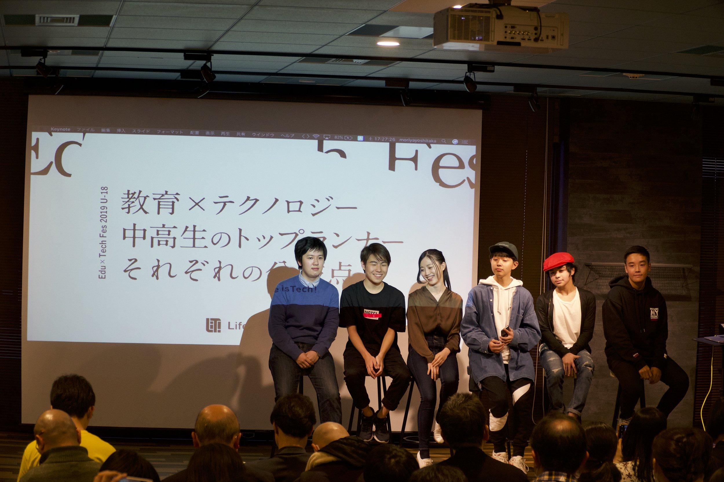 右から中馬氏、中島氏、SASUKE氏、西林氏、山内氏、佐藤氏。