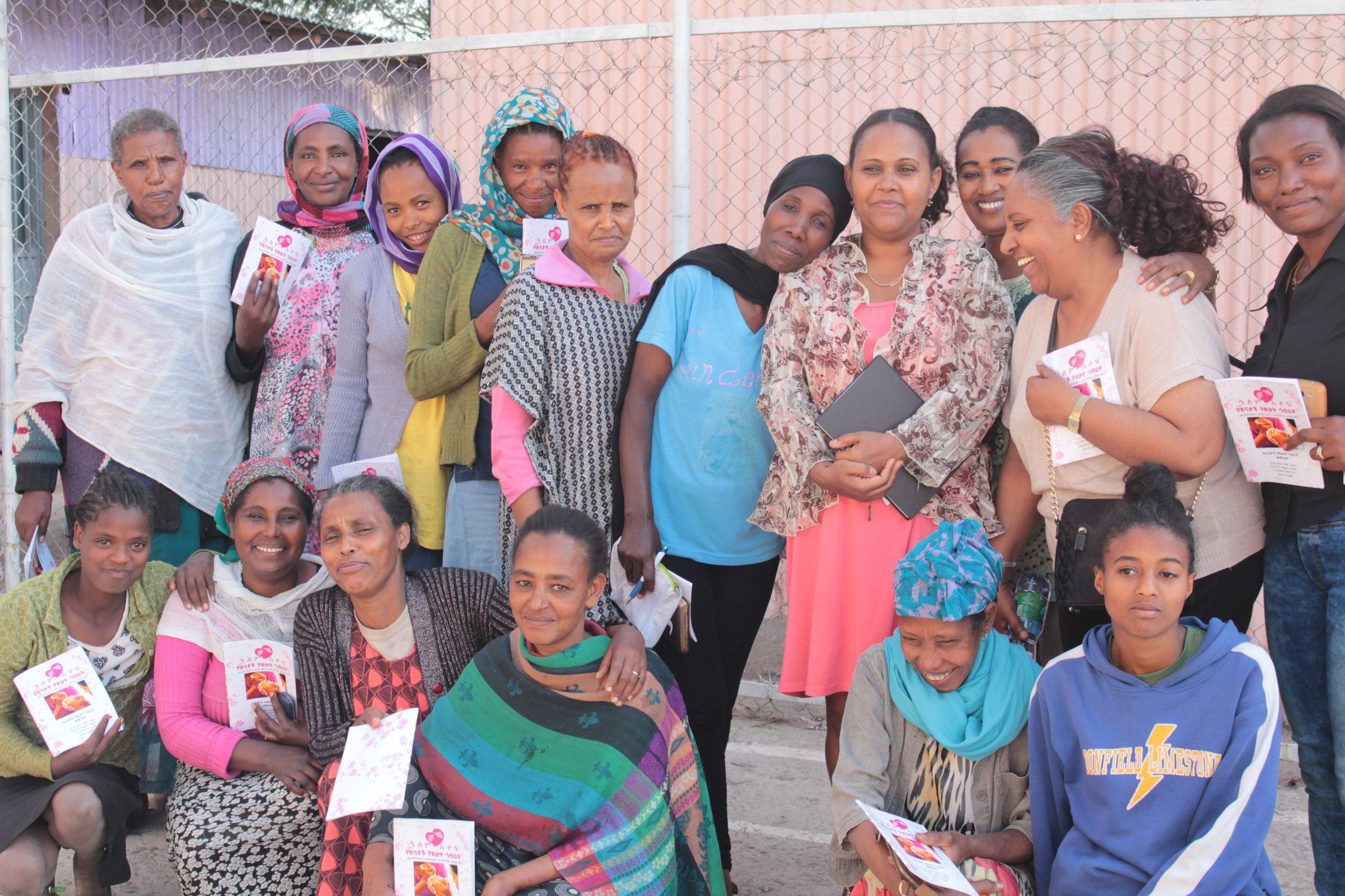 group of ethiopian women