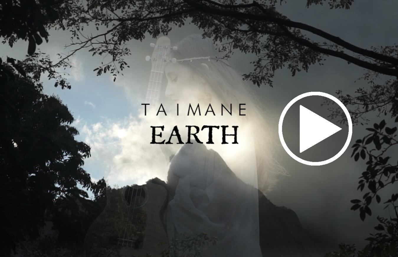 Taimane Earth Youtube.00_05_00_06.Still018_crPLAY.jpg