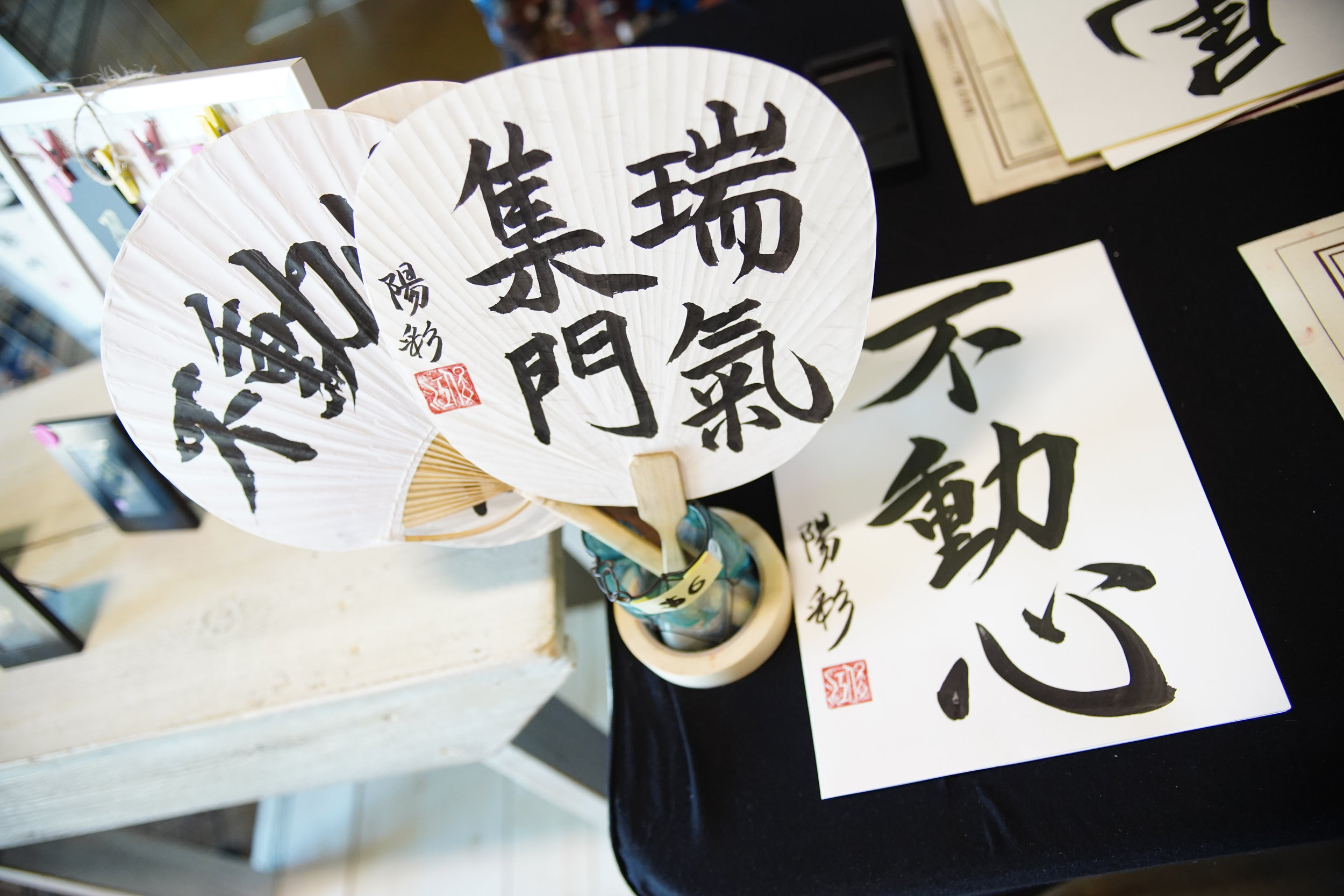 TRADITION - Don't miss the chance to try our traditional crafts workshop of Shodo(Japanese calligraphy), Kimono, and traditional family games!