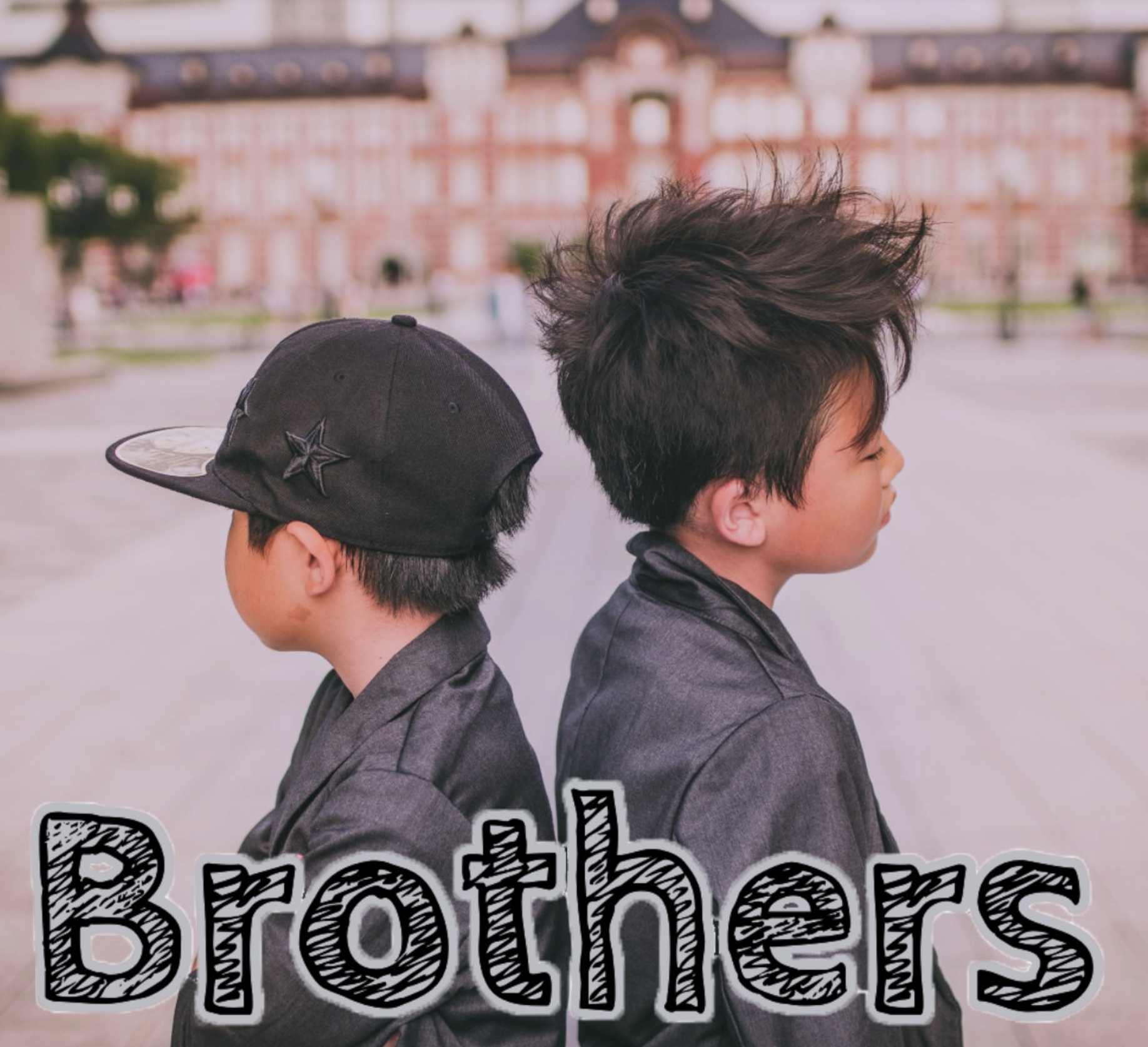 Brothers -