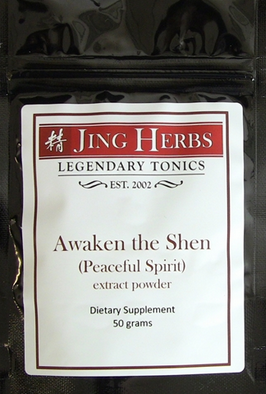 Awaken the Shen