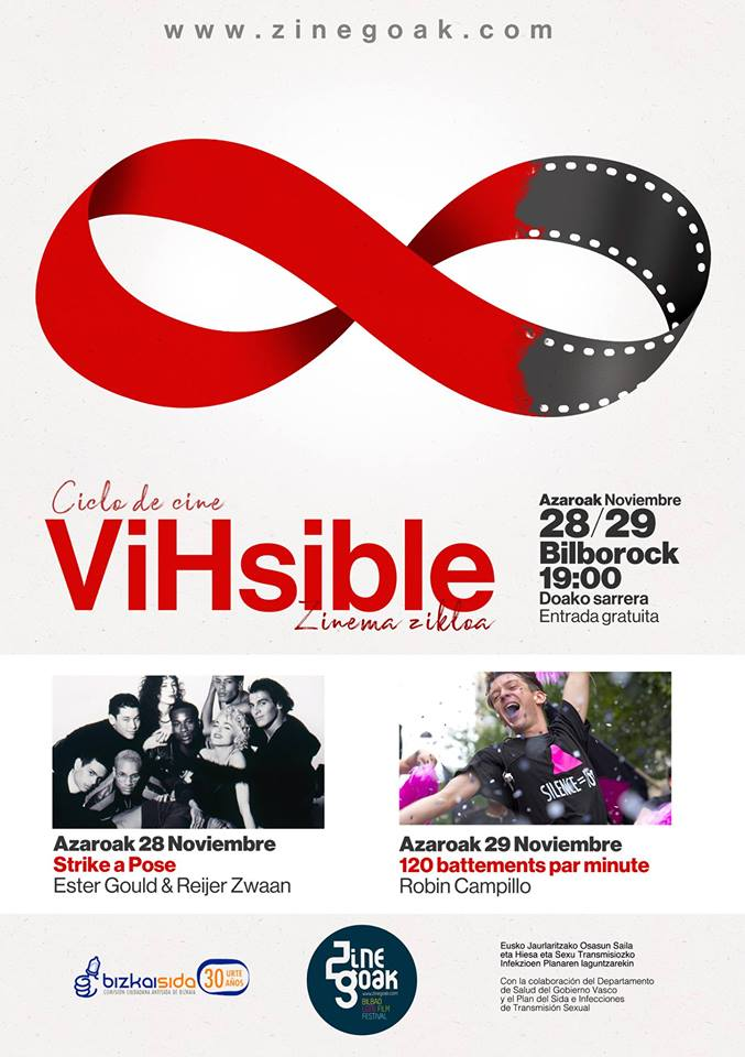 Cine Vihsible.jpg