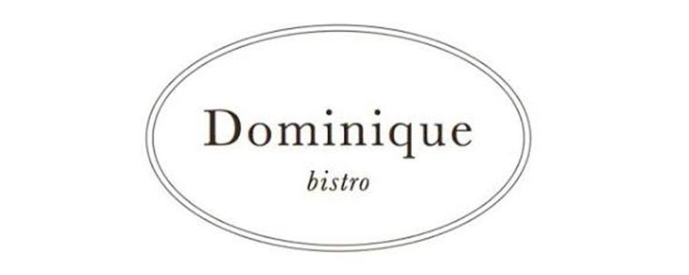 Dominiquebistro-CURRENT.png