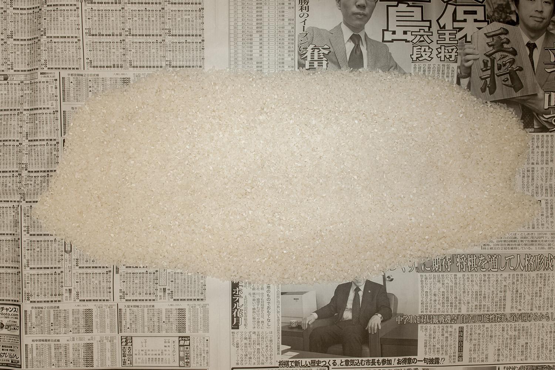 PovertyLineJapan 63 2(1500).jpg