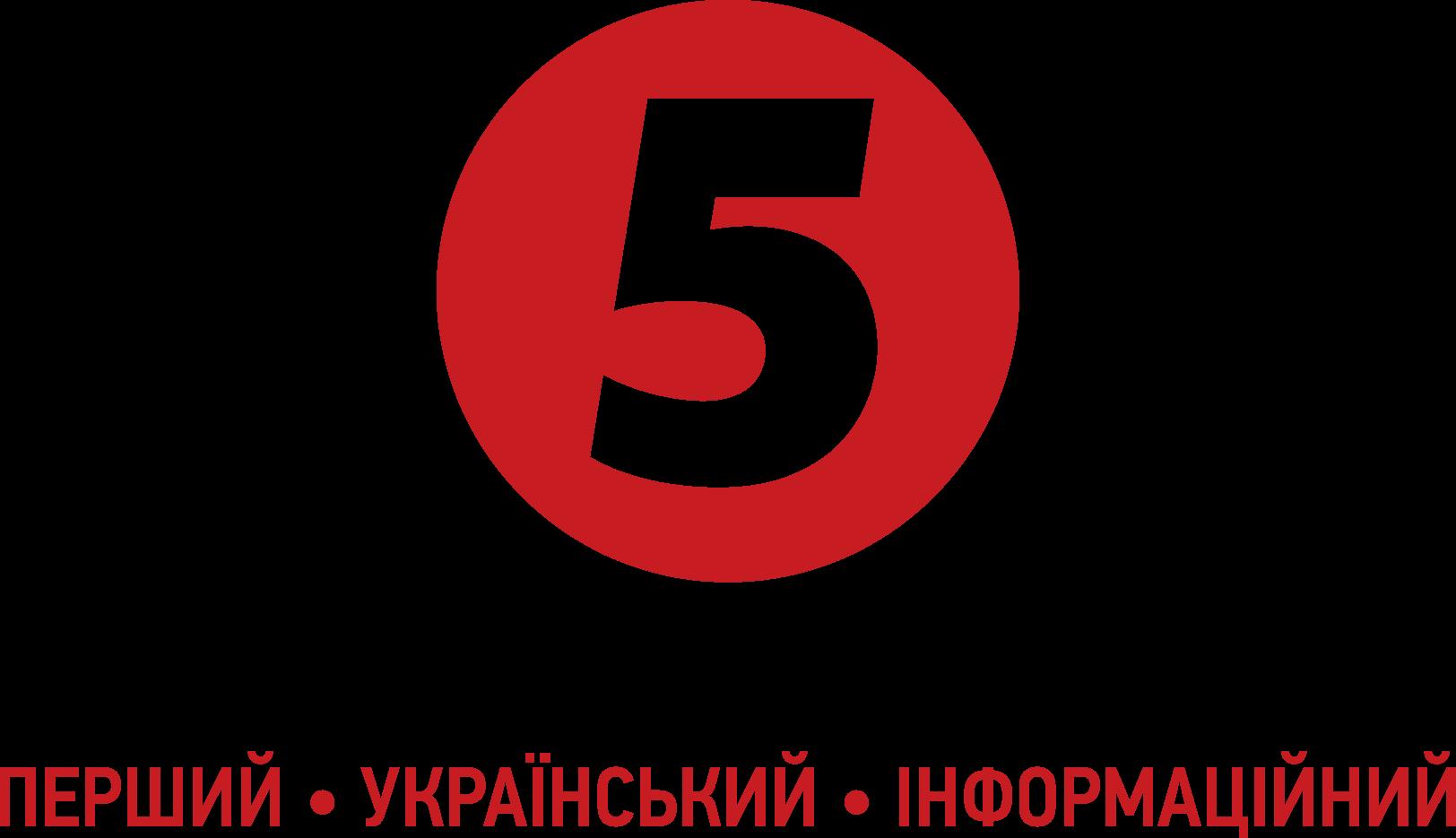 5tv_logo1_2013.png