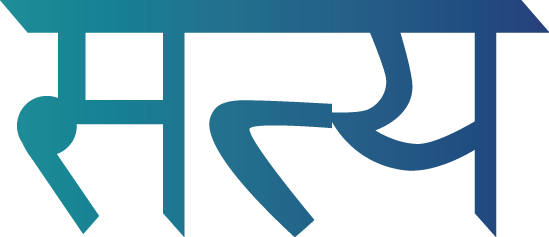 Satya written in Sanskrit.