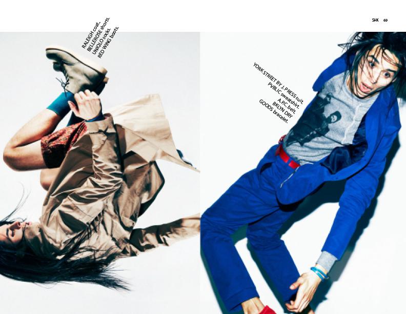 SHK-Spring-Issue-Web-51-7019.jpg