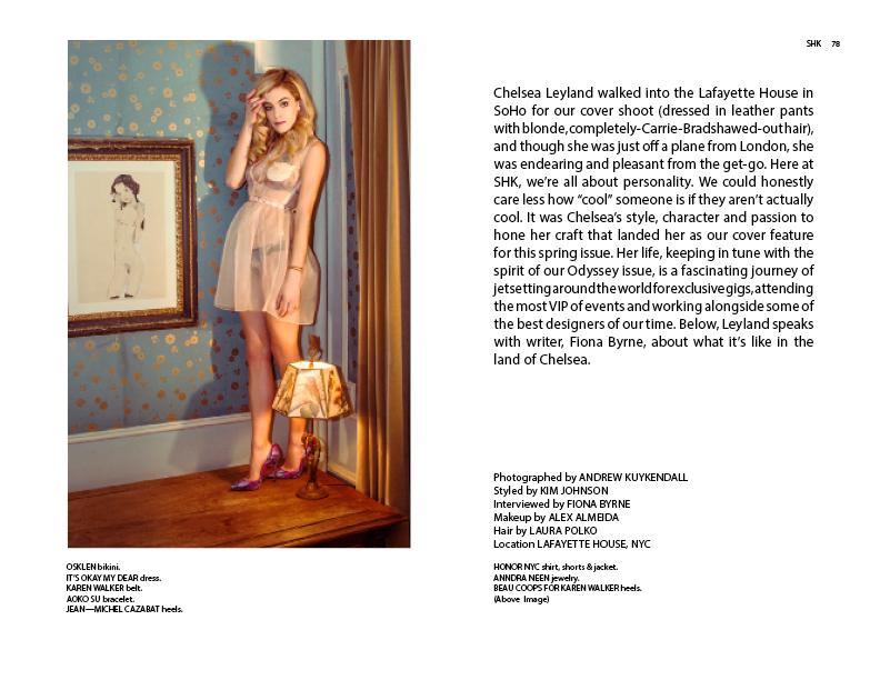 SHK-Spring-Issue-Web-71-898.jpg