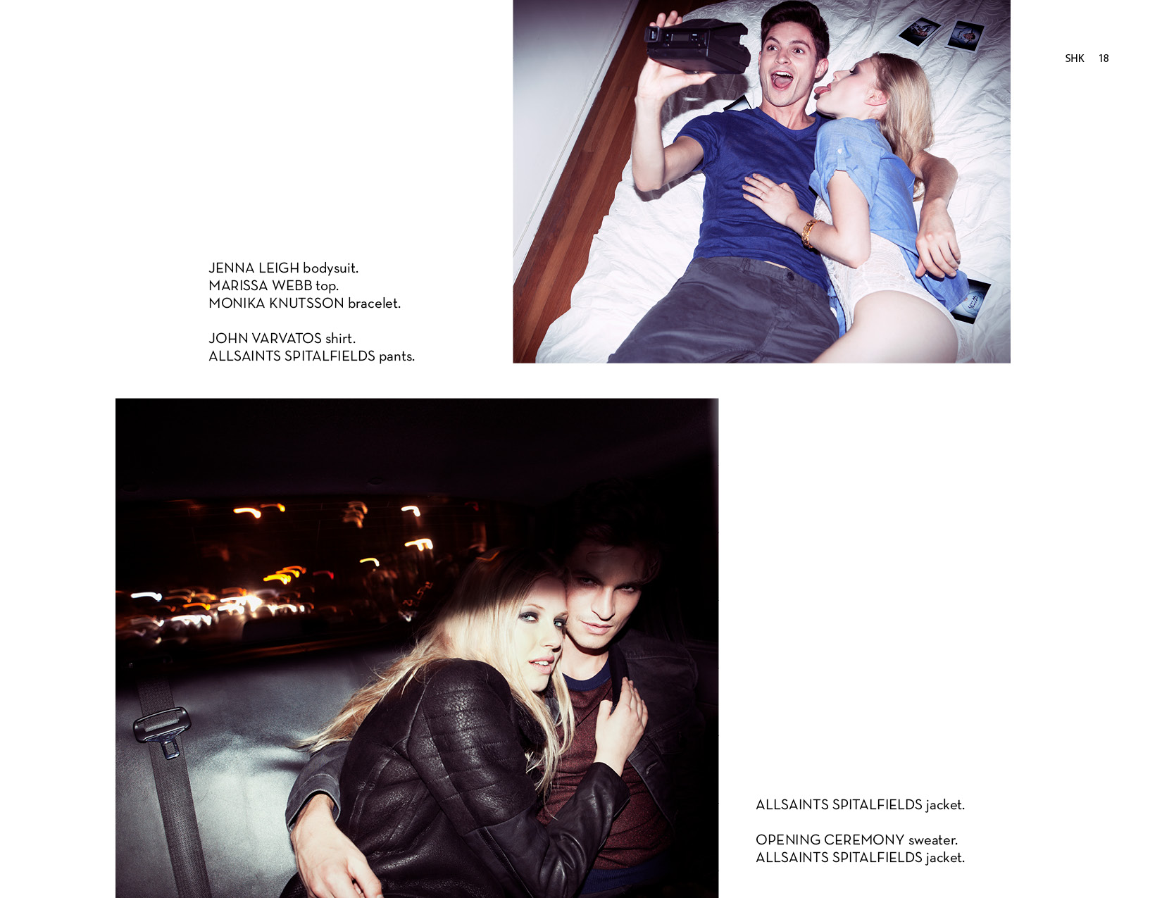 SHK-Summer-Issue-Summer-Needs-No-Explaination-201318.jpg